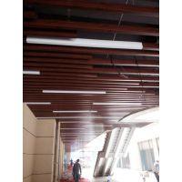 彩色U型铝方通 滚涂木纹铝方通吊顶示意图