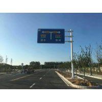 河北铭路高速交通标志杆制作厂家销售