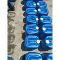 万瑞:强力除垢清洗剂|水垢清洗剂的价格