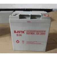 京科蓄电池 6GFM-200AH一级代理商价格