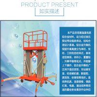供应本溪铝合金升降机厂家 双柱8米电动升降台 维修专用作业平台 济南航天牌