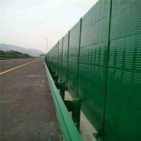 高速隔声屏@姜堰高速隔声屏@高速隔声屏生产厂家