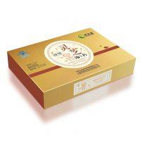 深圳精美礼品包装盒 商务礼品盒 定做翻盖精品盒设计印刷