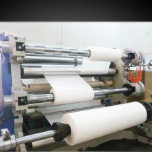 杜邦进口C级 耐高温高压绝缘纸 美国杜邦纸NOMEX绝缘 纸诺美纸 0.13/0.17/0.25