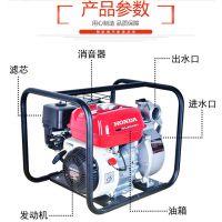4寸190汽油机抽水机 汽油离心泵
