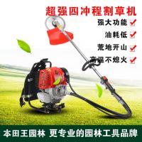 十大功能的背负式割草机 汽油小型锄草机 果园大棚松土机