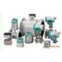 广州DN50西门子电磁流量计7ME6580-2YF14-2AA1