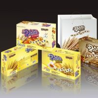 深圳厂家供应高强度瓦楞包装彩盒质量保证,各种彩盒设计定制