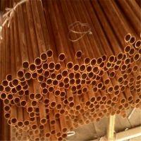 h62黄铜毛细管 环保空心黄铜管 专业铜管材定制加工厂家