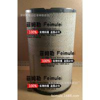 Volvo Filters  沃尔沃滤芯 11033996 工程机械滤芯