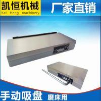 磨床磁盘细目永久磁盘火花机手动吸盘强力磁盘手动永磁铁150*350