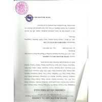 巴林使馆认证 产地证、INVOICE、香港或北京使馆加签