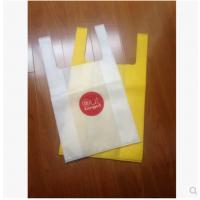 广州无纺布袋厂专业生产无纺布背心袋超声波背心购物袋热压手提立体袋