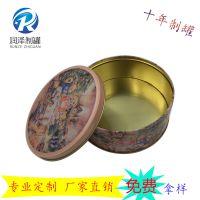 马口铁包装罐 十年制罐经验 可定制各种尺盒图案