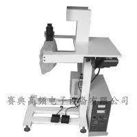 超声波手术衣缝合机、手术衣无线压边机、超声波袖筒机