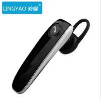 Q6新款商务蓝牙耳机无线4.1入耳式立体声音乐耳塞式手机通用型