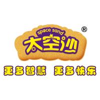 广东太空沙品牌管理有限公司