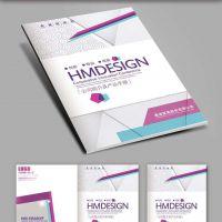 深圳厂家画册设计 企业宣传册定制 图书排版 家谱印刷