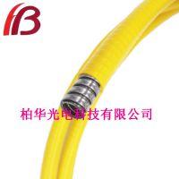 柏华光电13MM传能光纤跳线保护管