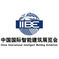 齐聚2019中国(北京)国际智能建筑展览会暨智能家居展览会