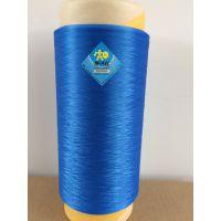 康洁丝物理抗菌纤维,抗菌防臭氨纶包覆纱K4075/36F,色纺纱。