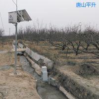 智慧水利:灌区农业水价综合改革-智能化明渠流量测量系统