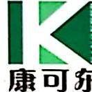 天津康可尔塑胶制品有限公司