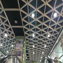广东德普龙粉末静电喷涂铝合金格栅天花吊顶系统合理欢迎选购