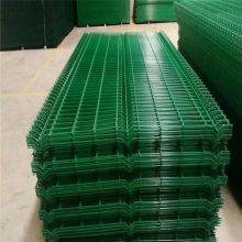 边框护栏网供应 球场铁丝围网 场地护栏网规格