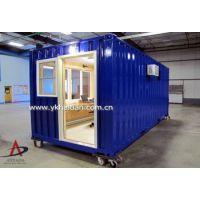 营口彩板房屋新型移动房简易房 防火房屋 钢结构活动板房 二手集装箱房 Container house