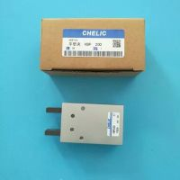 供应CHELIC/气立可 磁偶无杆气缸MRB20-250