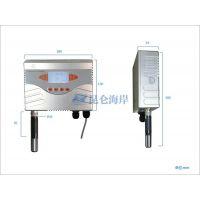 北京昆仑海岸高精度温湿度变送器JWSH-830C1-ACW1D 高精度温湿度变送器厂家直销