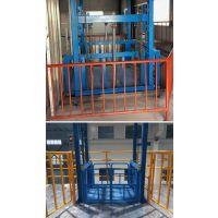 白银导轨式液压升降货梯生产厂家 链条式电动升降台 固定式装卸货物平台