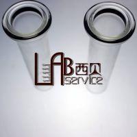 玻璃管接头 定制各类玻璃实验配件 西贝实验 北京 加工玻璃特仪1