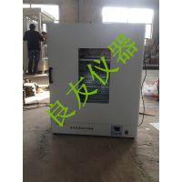供应DHG-9265A电热鼓风干燥箱 恒温箱 烘箱 高温烘箱生产厂家