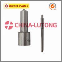 柴油机配件P型喷油嘴 0 433 171 130/DLLA144P144 品质保证