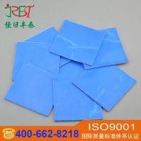 厂家供应导热硅胶片 高导热硅胶垫片 led散热硅胶垫片矽胶绝缘片