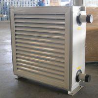 冬季热销艾尔格霖7GS热水工业暖风机适用车间大棚仓库车库