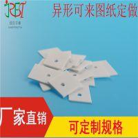 佳日丰泰供应TO-247氧化铝陶瓷片导热绝缘片MOS三极管IGBT大功率散热垫片