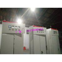 四海恒达(北京)电气设备有限公司XL-21柜厂家