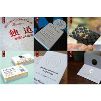北京手提袋印刷起订量是多少,礼品袋加急印刷 会议手册加急印刷