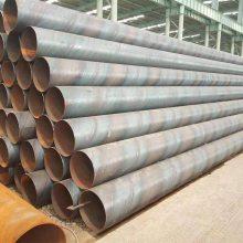 辽宁阜新820*12螺旋钢管价格、自来水用DN800螺旋焊管