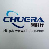深圳市创时代电子科技有限公司