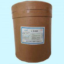 L-茶氨酸生产厂家 河南郑州哪里有L-茶氨酸