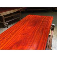有家木业 红花梨大板实木大班台书桌办公桌原木餐桌电脑桌现货