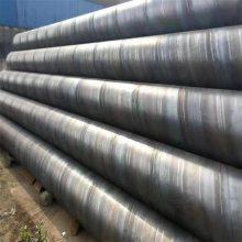 D1500螺旋钢管 1520螺旋焊缝钢管单子长度12米/支