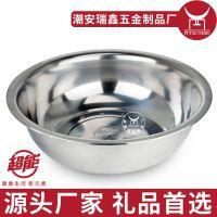 瑞鑫超能白猫洗衣液日化促销礼品不锈钢盆生产厂家