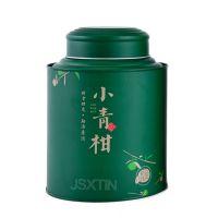 小青柑铁罐包装 柑普罐子马口铁圆形铁罐定制