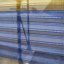 电厂防尘网 水泥厂蓝色防风墙 防尘网哪里有