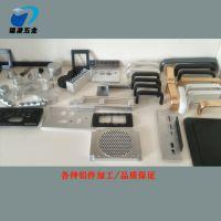 厂家供应铝合金面板冲压 铝合金功放面板 音响面板加工